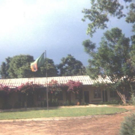 Njase School admin block